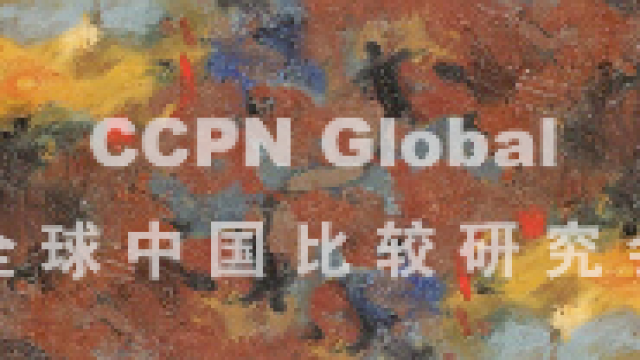 ccpn-banner-test.png
